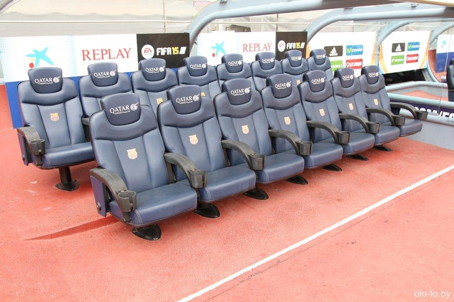 скамейка запасных ФК Барселона