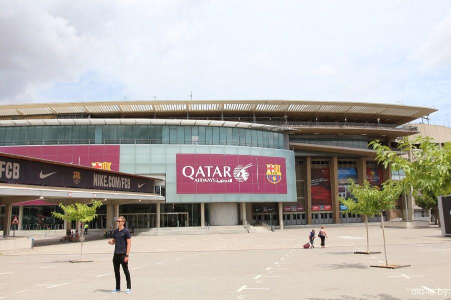 фасад стадиона Камп Ноу