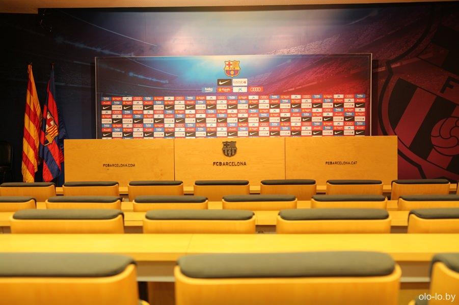 комната для пресс-конференций