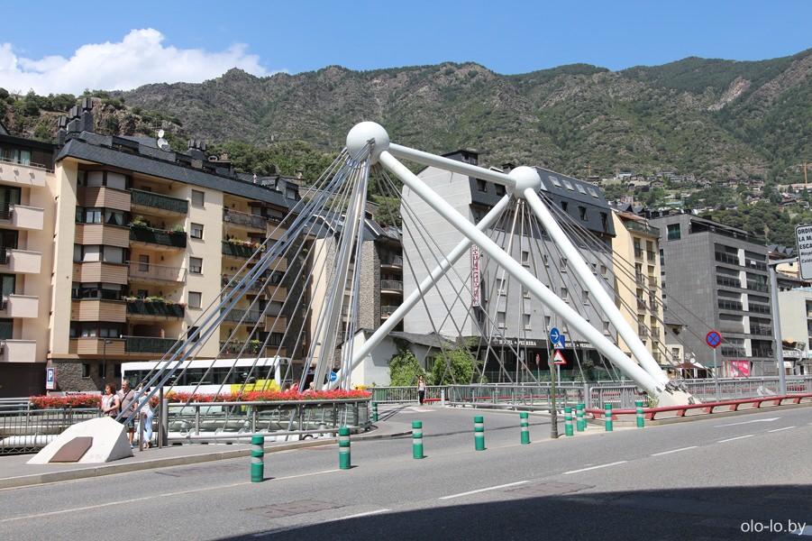 мост через Гранд Валиру