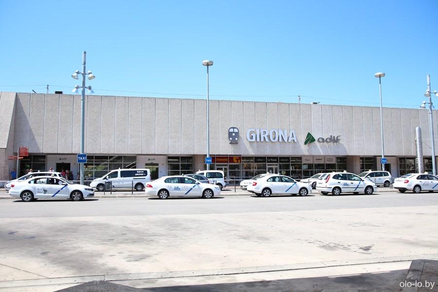 Железнодорожный вокзал Жироны