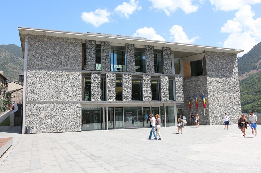 новое здание Генерального совета Андорры