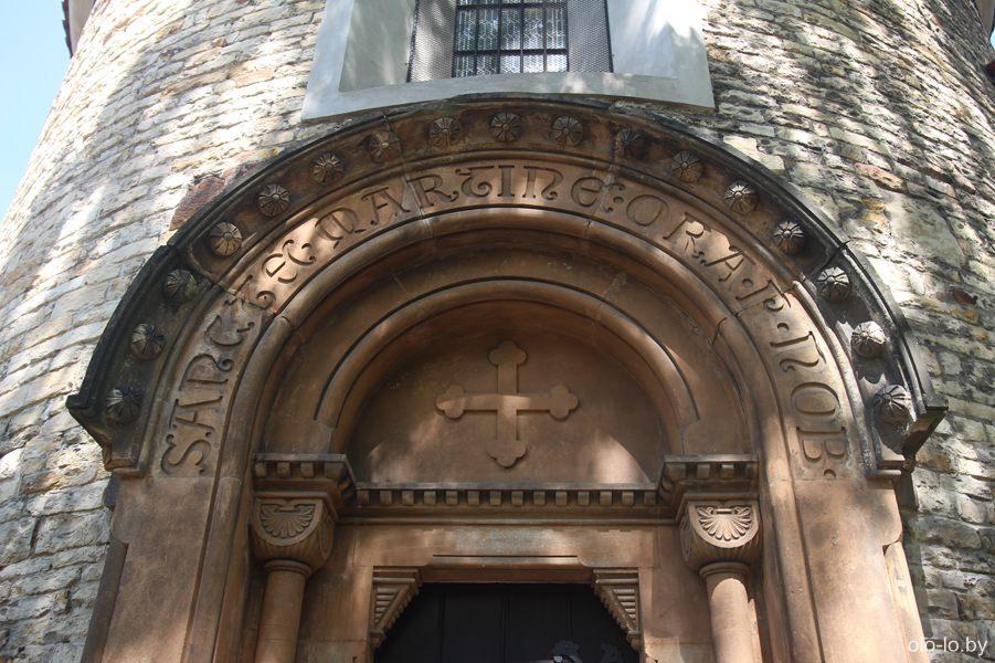 Вход в ротонду Святого Мартина, Вышеград, Прага