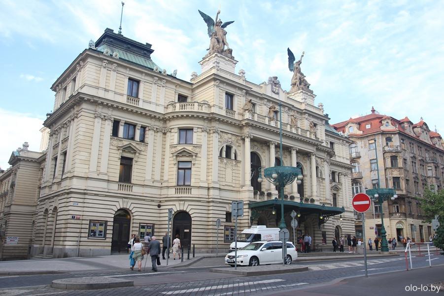 Театр на Виноградах, Прага