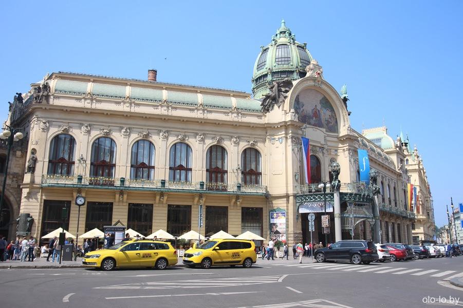 Концертный зал, Прага