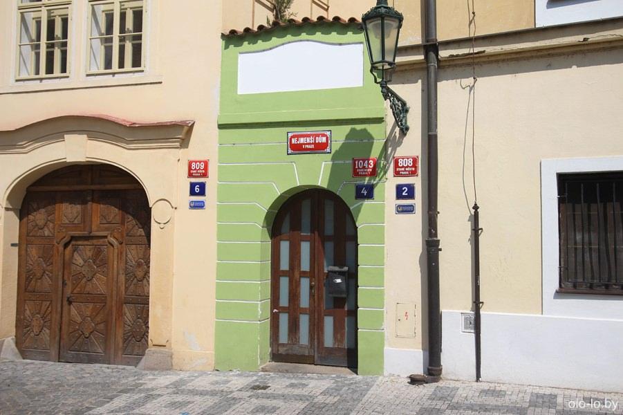 Самый маленький дом, Прага
