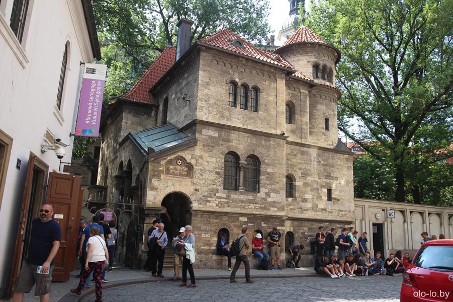 Старое еврейского кладбище, Прага