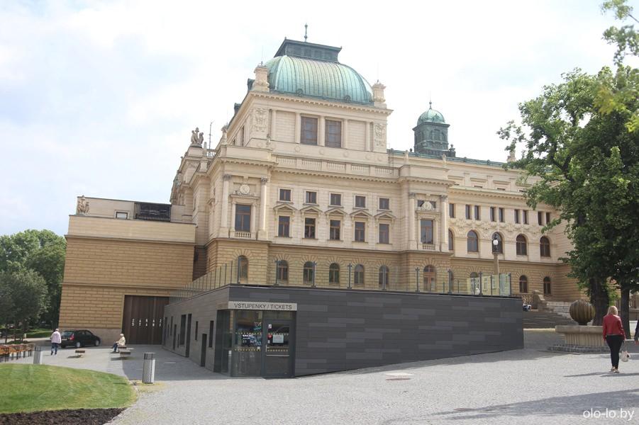 Театра Тыла, Пльзень