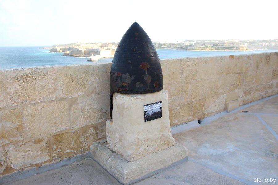 Национальный военный музей Мальты