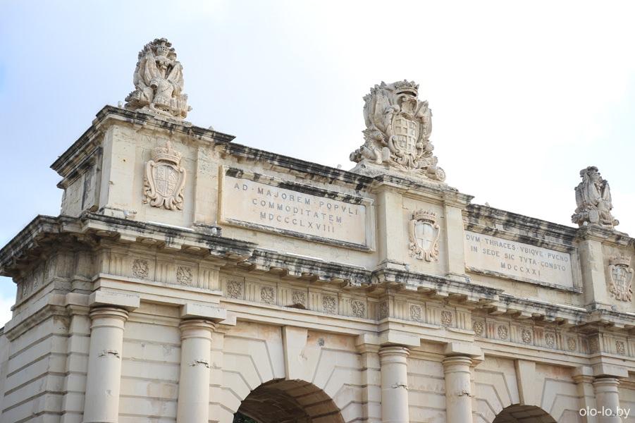 Ворота Порте Де Бомбес, Флориана