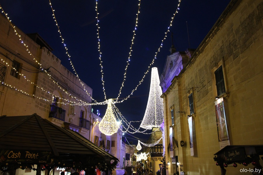 новогодняя ярмарка, Рабат