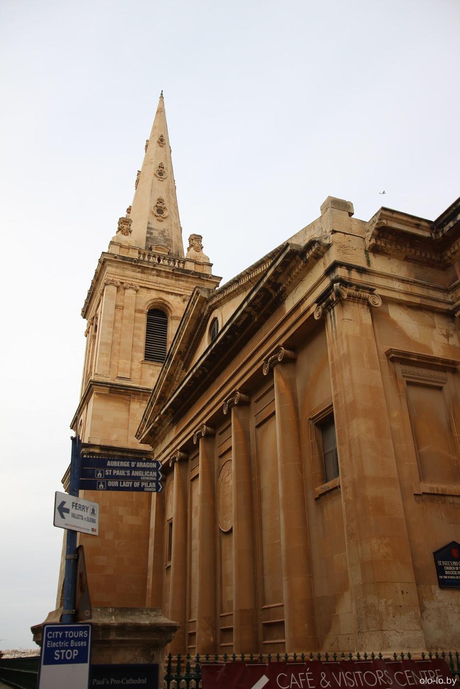Собор Святого Павла, Валлетта