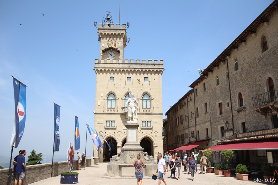 палаццо Публико, Сан Марино