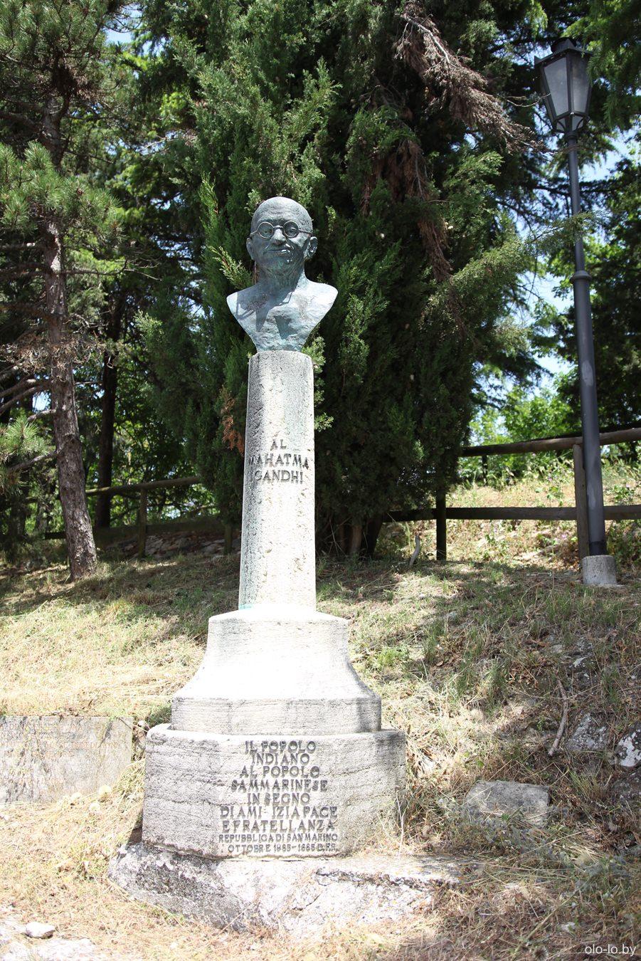 памятник Ганди, Сан Марино