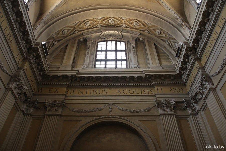 Равеннский собор