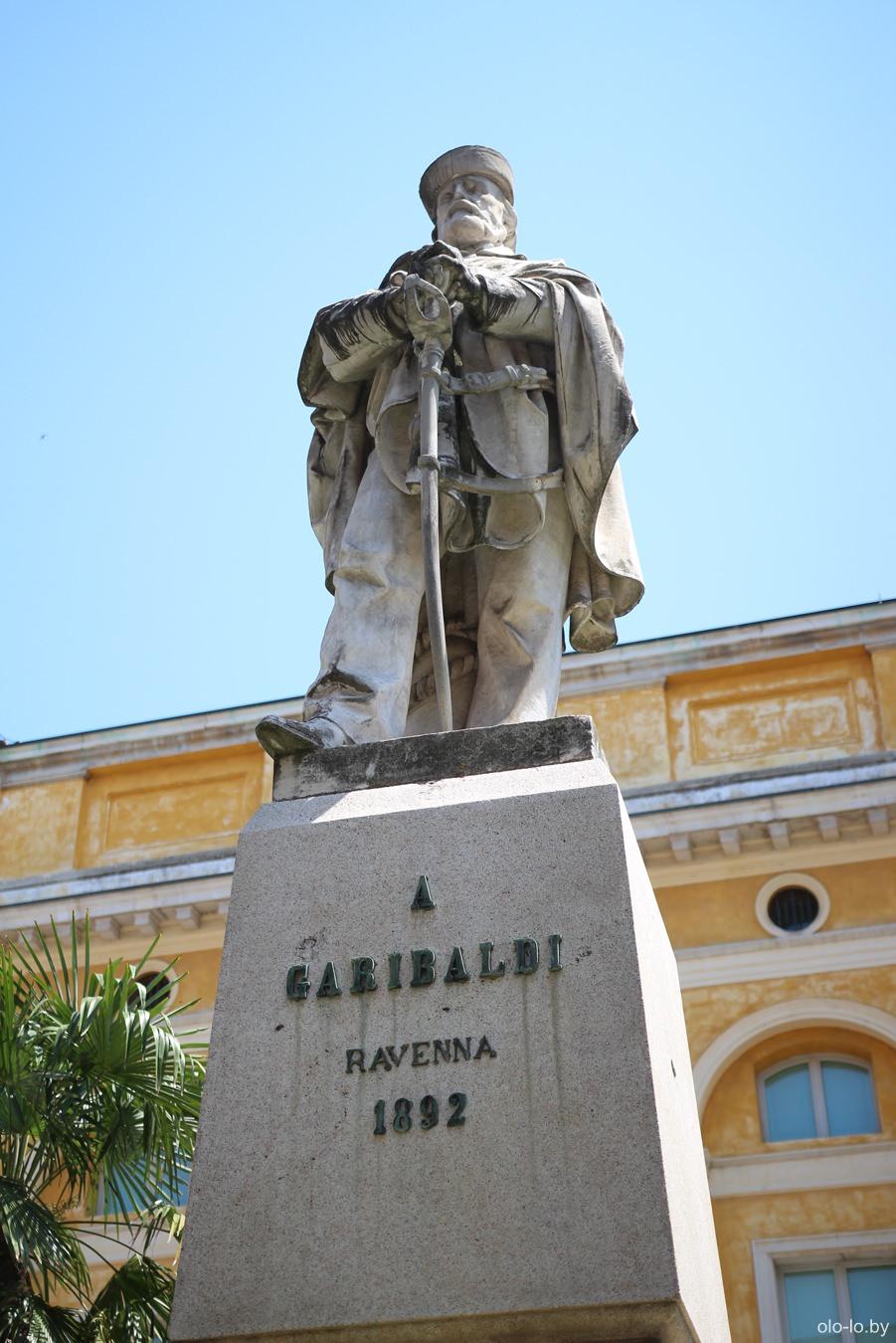Памятник Гарибальди, Равенна