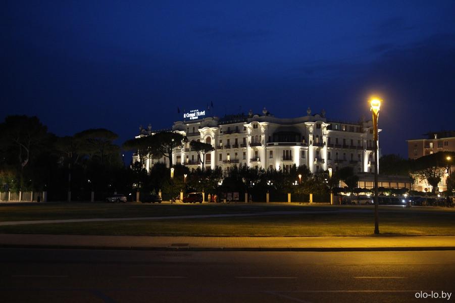 Гранд Отель, Римини