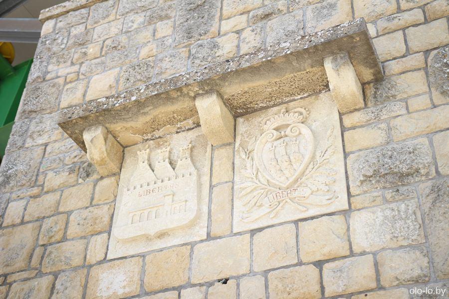 гербы Сан Марино