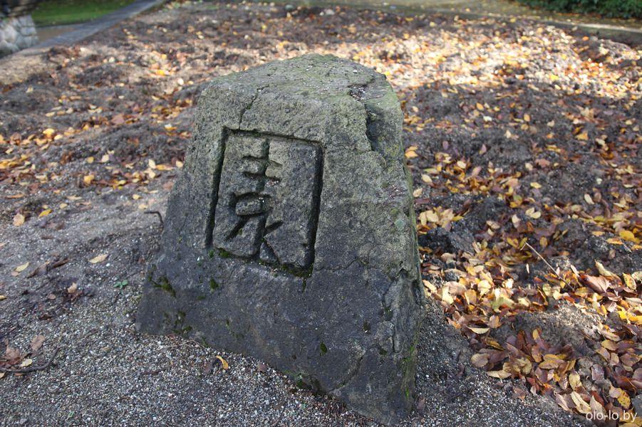 камни у китайского павильона, Брюссель