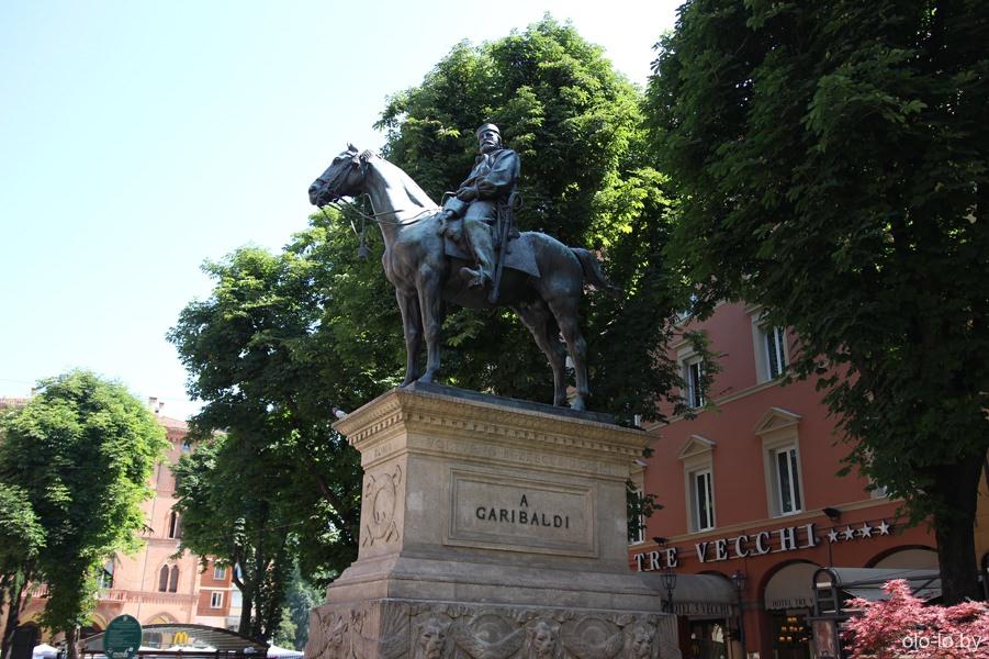 памятник Гарибальди, Болонья