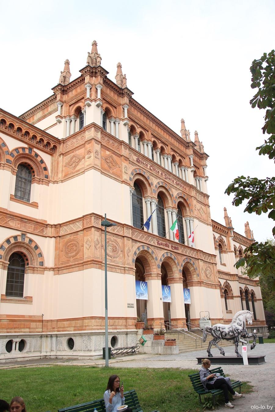 музей естественной истории Милана