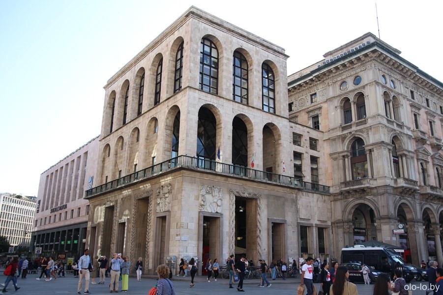 палаццо Дель Аренгарио, Милан