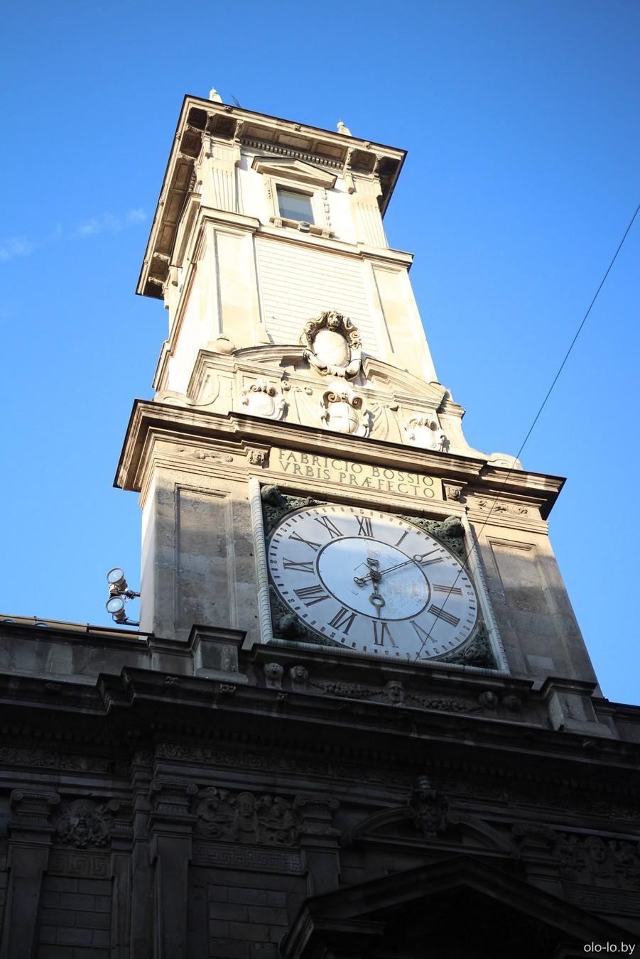 дворец Юрисконсультов, Милан